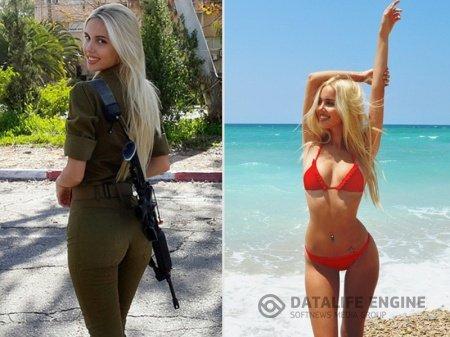 Самая сексуальная девушка израильской армии