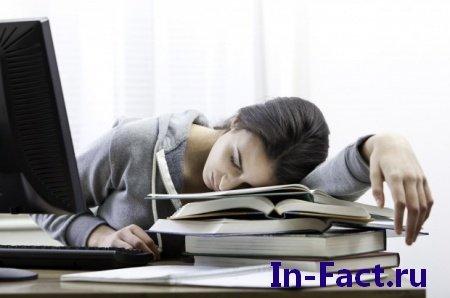 Почему вы чувствуете усталость? Причин усталости.