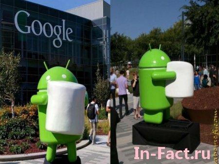 То что вы не знали о ОС Android