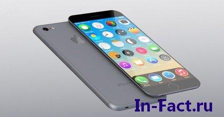 iPhone 7 презентация, характеристики, дата выхода в продаж